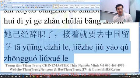 Luyện thi HSK 6 H61002 Đọc hiểu Thầy Vũ luyện thi hsk online ChineMaster