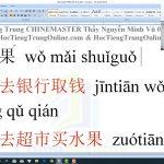 Từ vựng HSK 4 ChineMaster P11 Trung tâm luyện thi tiếng Trung HSK Thầy Vũ ChineMaster