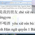 Từ vựng HSK 4 ChineMaster P6 Trung tâm luyện thi tiếng Trung HSK Thầy Vũ ChineMaster