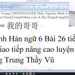 Từ vựng HSK 4 ChineMaster P7 Trung tâm luyện thi tiếng Trung HSK Thầy Vũ ChineMaster