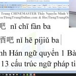 Từ vựng HSK 4 ChineMaster P8 Trung tâm luyện thi tiếng Trung HSK Thầy Vũ ChineMaster