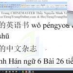 Từ vựng HSK 4 ChineMaster P9 Trung tâm luyện thi tiếng Trung HSK Thầy Vũ ChineMaster