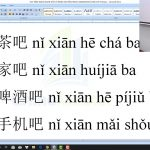 Từ vựng HSK 5 ChineMaster P1 luyện thi hsk online thầy vũ chinemaster tiengtrunghsk.net