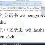 Kinh nghiệm luyện thi HSK 4 online website luyện thi hsk online thầy vũ tiengtrunghsk chinemaster