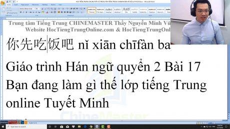 Luyện thi HSK 4 H41001 Nghe hiểu TiengTrungHSK Thầy Vũ luyện thi hsk online chinemaster