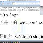 Tạo Tài khoản luyện thi HSK online trên điện thoại tiengtrunghsk chinemaster thầy vũ