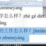 Từ vựng HSK 5 ChineMaster P12 luyện thi hsk online thầy vũ chinemaster tiengtrunghsk.net