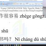 Từ vựng HSK 5 ChineMaster P16 luyện thi hsk online thầy vũ chinemaster tiengtrunghsk.net