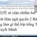 Website luyện thi HSK online Thầy Vũ thi thử hsk trực tuyến tiengtrunghsk chinemaster thầy vũ