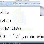 luyện thi hsk online từ vựng hsk 1 bài 238