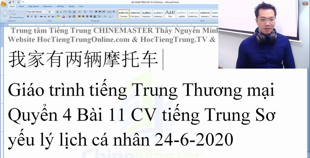 luyện thi hsk online từ vựng hsk 1 bài 123