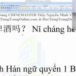 luyện thi hsk online từ vựng hsk 1 bài 194