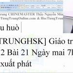 luyện thi hsk online từ vựng hsk 1 bài 218