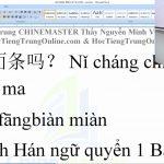 luyện thi hsk online từ vựng hsk 1 bài 227