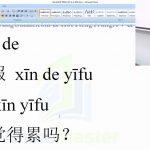 luyện thi hsk online từ vựng tiếng trung hsk 2 bài 91