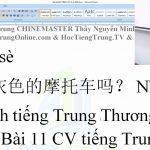 luyện thi hsk online từ vựng tiếng trung hsk 2 bài 93