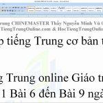 luyện thi hsk online từ vựng tiếng trung hsk 2 bài 94