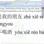 Từ vựng HSK 6 ChineMaster P37