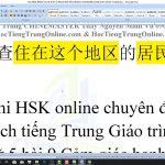 Luyện thi HSK online Từ vựng HSK 6 Bài 54