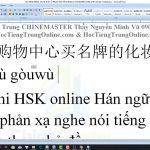 Luyện thi HSK online Từ vựng HSK 6 Bài 66