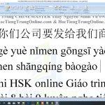 Luyện thi HSK online Từ vựng HSK 6 Bài 70