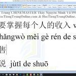 Luyện thi HSK online Từ vựng HSK 6 Bài 84