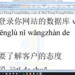 Luyện thi HSK online Từ vựng HSK 6 Bài 85