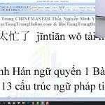Ngữ pháp tiếng Trung HSK 1 bài 1 học tiếng Trung thầy Vũ tphcm