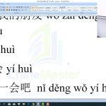 Ngữ pháp tiếng Trung HSK 1 bài 2 học tiếng Trung thầy Vũ tphcm