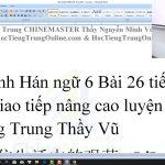 Ngữ pháp tiếng Trung HSK 2 bài 1 học tiếng Trung thầy Vũ tphcm