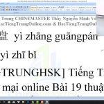 Ngữ pháp tiếng Trung HSK 2 bài 10 học tiếng Trung thầy Vũ tphcm