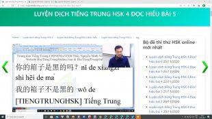 Thi thử HSK 4 online Đề 1 Nghe hiểu - Website thii thử HSK online uy tín - Bộ đề thi thử HSK online miễn phí - Tài liệu luyện thi HSK online Thầy Vũ ChineMaster