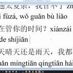 Luyện dịch tiếng Trung HSK 7 bài giảng số 4