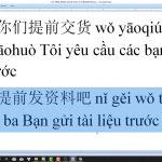 Luyện dịch tiếng Trung HSK 8 online bài tập 2