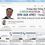 Luyện dịch tiếng Trung HSK 8 online bài tập 3