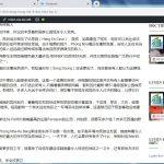 Luyện dịch tiếng Trung HSK 8 online bài tập 5