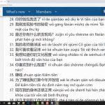 TiengTrungHSK học tiếng Trung Quận Thanh Xuân bài 6