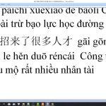 Lớp luyện thi HSK 7 kỹ năng dịch tiếng Trung HSK cấp 7