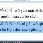 Luyện thi HSK 9 cấp tại ChineMaster Quận 10 Sài Gòn Cơ sở 2