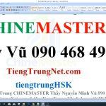 Luyện thi HSKK trung cấp luyện nói tiếng Trung Thầy Vũ