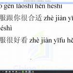 Bài tập củng cố ngữ pháp HSK 8 Thầy Vũ thiết kế giáo án
