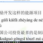 Lộ trình luyện thi HSK 6 online theo bài tập dịch HSK ứng dụng