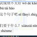Tuyển tập cấu trúc ngữ pháp tiếng Trung HSK cố định ChineMaster