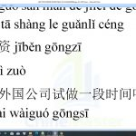 Giáo trình tiếng Trung thương mại online Bài 1