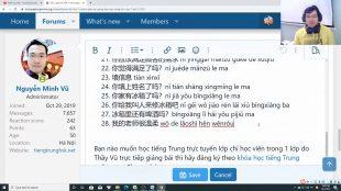 Giáo trình tiếng Trung thương mại online Bài 3