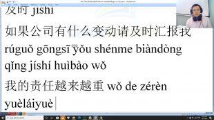 Giáo trình tiếng Trung thương mại online Bài 5