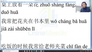 Giáo trình tiếng Trung thương mại online Bài 7